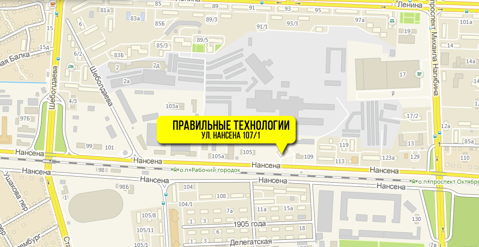 правильные технологии Ростов-на-Дону карта как проехать