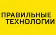 prav_tex-111x70