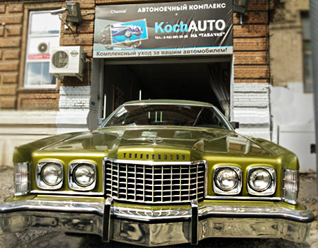 Детейлинг центр Koch Auto Ростов-на-Дону